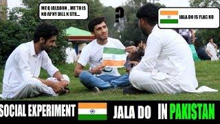 YE INDIA KA FLAG JALA DO GY BHAI ? | SOCIAL EXPERIMENT | ATIQ UR REHMAN QURESHI |