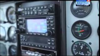 Документальный фильм Опыты дилетанта. Пилоты гражданской авиации 2014 смотреть онлайн
