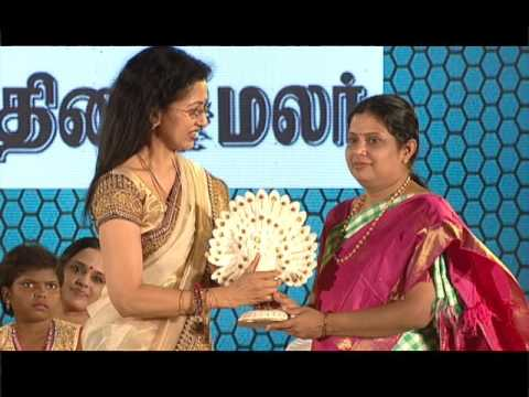 Women Achiever Award 2017 - First Copy Production