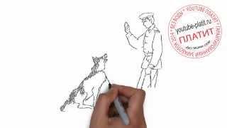 Нарисованные карандашом собаки  Как красиво поэтапно нарисовать полицейскую собаку