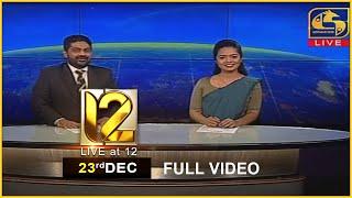 Live at 12 News – 2020.12.23 Thumbnail