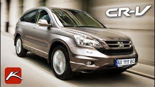 Honda CR-V (re) тест драйв