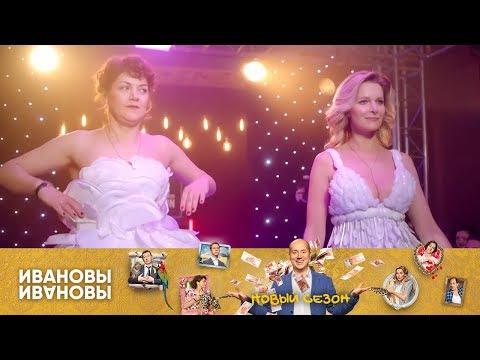 Ивановы шокировали жюри модного показа | Ивановы-Ивановы
