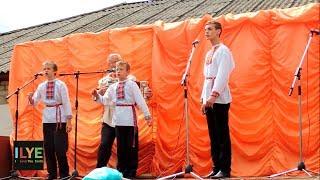 ILYE - День села Лум 2015. Концерт