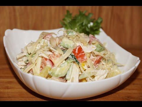 Салат с авокадо и курицей