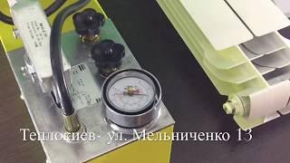 Алюминиевые радиаторы Mirado Lux обзор по основным техническим данным радиатора