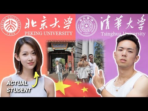 TOP UNIVERSITY IN CHINA?! Peking University vs. Tsinghua University Comparison