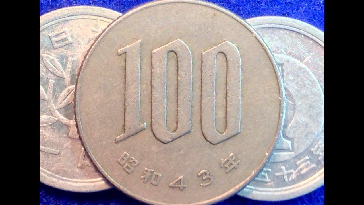 100 Yen 1 Coins Of An You
