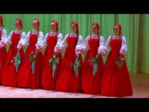 "Ансамбль ""Берёзка"" 2017 год - хоровод «Березка»"