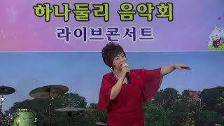 가수이원조/세월의 날개---하나둘리음악카페