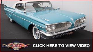 1959 Pontiac Catalina Convertible (SOLD)