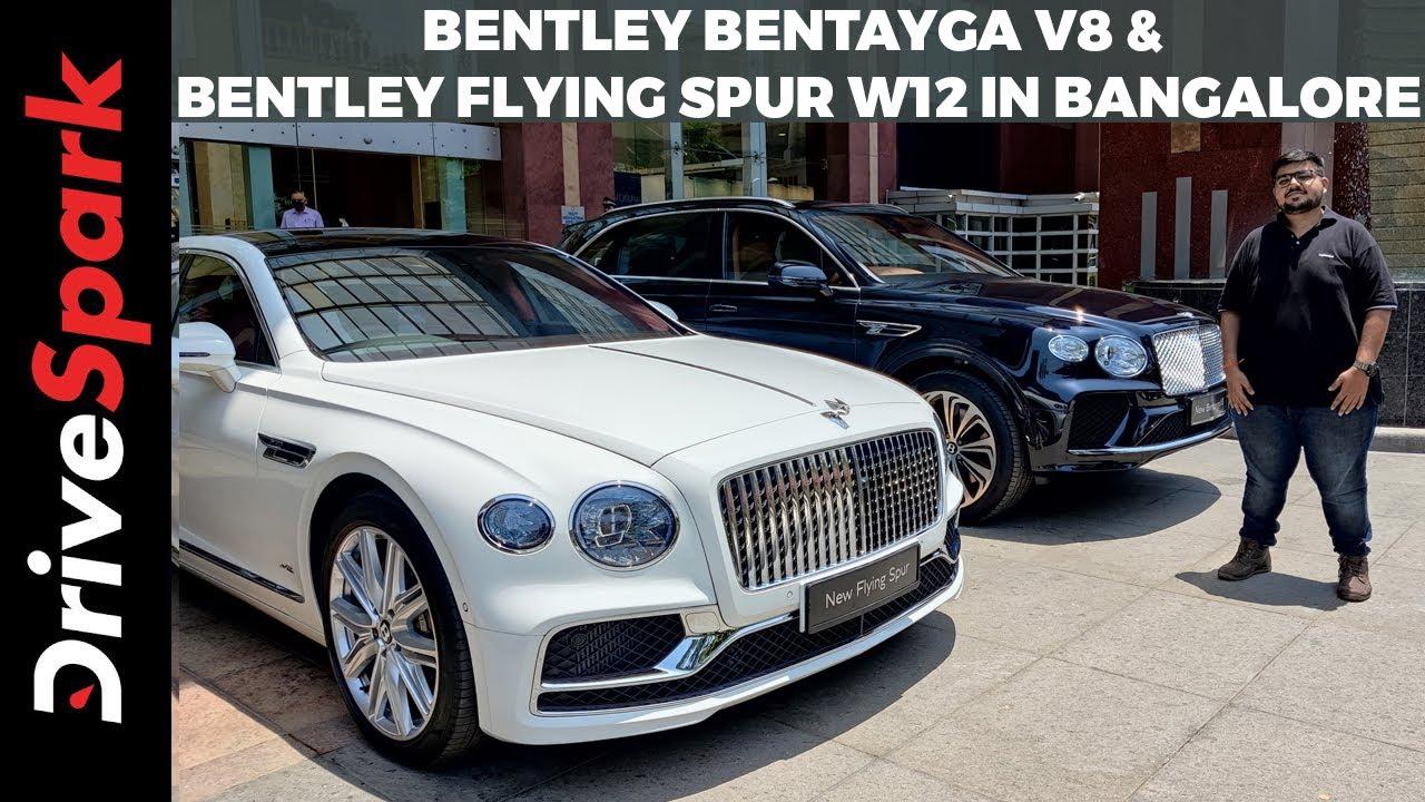 Download Bentley Bentayga V8 & Bentley Flying Spur W12 First Look In Kannada   ಬೆಂಟ್ಲಿ   Kannada DriveSpark