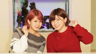 MCは、℃-ute岡井千聖とアンジュルム竹内朱莉! モーニング娘。'16ツアー...