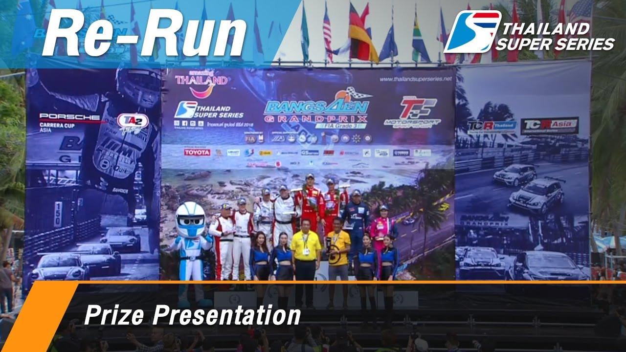 Prize Presentation : Bangsaen Street Circrit, Thailand