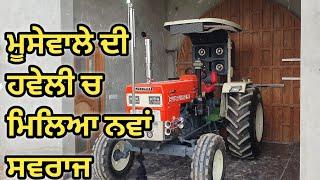 Sidhu moose wala new Tractor swaraj 855
