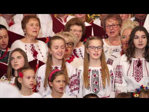 21st Annual Calgary Ukrainian Carol Festival | 2017 | Full Length