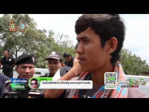 โคราชนำตัวฆาตกรฆ่ายัดถังทำแผน | 01-09-59 | เช้าข่าวชัดโซเชียล | ThairathTV
