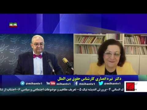 چرا نه به انتصخابات بخش سوم  با  نیره انصاری ،محمدرضا روحانی ،مینا احدی،ایجادی،رشیدیان