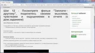 Онлайн-тренинг «Деньги в моей жизни», неделя 5, урок 17, автор – Оксана Старкова