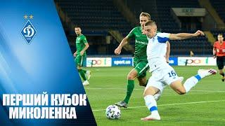 МИКОЛЕНКО про здобуття першого Кубку України