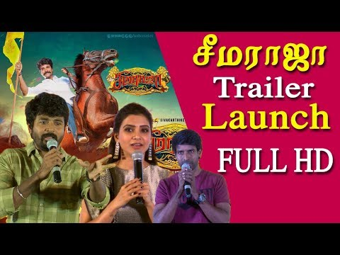 'Seema Raja' seema raja  trailer launch Sivakarthikeyan speech @ seema raja  official trailer launch tamil news live tamil news   #seemaraja #seemarajatrailer #Sivakarthikeyan 'Seema Raja' trailer: Sivakarthikeyan's film looks like a promising entertainer the much-awaited trailer of 'Seema Raja' starring Sivakarthikeyan in the lead is finally out and boy, the film looks like an outand-out mass entertainer. Taking to Twitter, Sivakarthikeyan unveiled the theatrical trailer of 'Seema Raja', which is doing the rounds on the internet. Going by the trailer, 'Seema Raja' has Sivakarthikeyan playing to the gallery with some pulsating background score by D Imman. Samantha Akkineni reportedly plays his love interest, while Simran seems to be playing a grey-shaded character. From the trailer, it's safe to say that 'Seema Raja' is likely to work at the box office. Slated to release on September 13, the film also stars Napoleon, Soori, Yogi Babu, Manobala and Sathish in important roles. Music composer D Imman is once again reuniting with the team after the chartbusting albums of 'Rajini Murugan' and 'Varuthapadatha Valibar Sangam'. According to reports, 'Seema Raja' is reportedly the first Sivakarthikeyan film to release in Poland. Produced by 24 AM Studios, 'Seema Raja' is directed by Ponram of 'Varuthapadatha Valibar Sangam' fame. The film will clash with another Samantha-starrer 'U Turn', which is releasing on the same date   sivakarthikeyan, shivakarthikeyan, seema raja official trailer, seema raja trailer, seemaraja trailer, sivakarthikeyan new movie trailer, seema raja sivakarthikeyan,   More tamil news tamil news today latest tamil news kollywood news kollywood tamil news Please Subscribe to red pix 24x7 https://goo.gl/bzRyDm  #kollywoodnews  sun tv news sun news live sun news