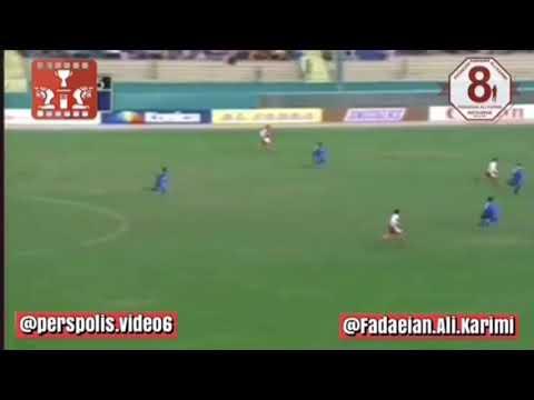 Interview & Goal of Ali Karimi to Al Hilal
