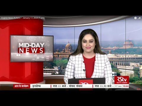 English News Bulletin – January 17, 2020 (1 pm)