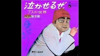 [LIVE] 【Vtuber】残高が4340円になった男