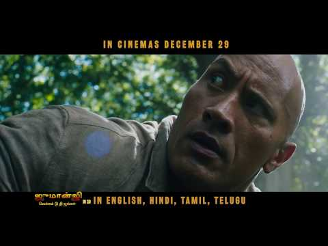 Jumanji: Welcome To The Jungle | Official Tamil Trailer | In Cinemas Dec 29