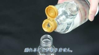 ハーバリウムにお使いいただけるオイル-500ml瓶 thumbnail