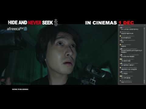 HIDE AND NEVER SEEK Official Trailer   In Cinemas 01.12.2016