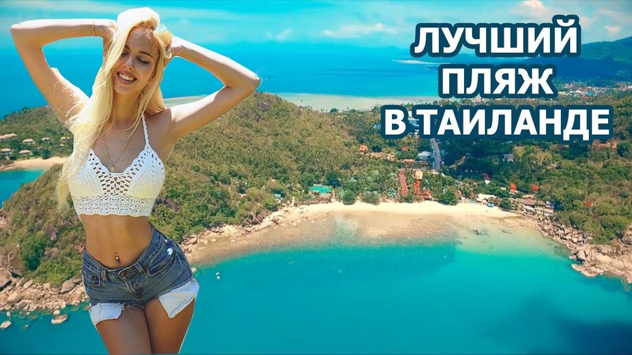 Лучшие модели на пляже 6