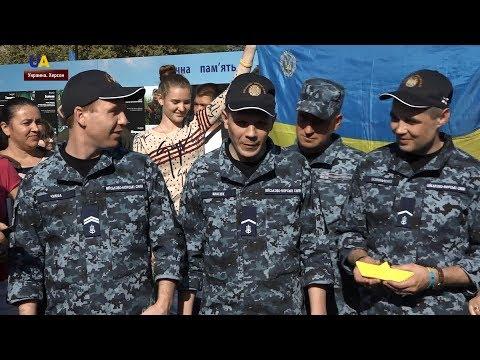 Троих моряков, вернувшихся из российского плена, встретили в Херсоне