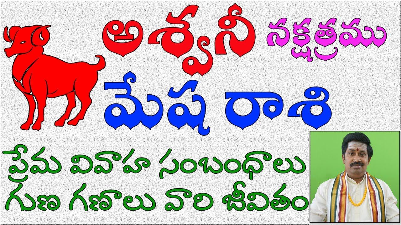 Online jatakam by date of birth in telugu