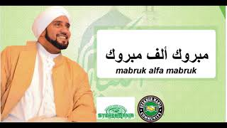 Video HABIB SYECH MABRUK ALFA MABRUK (FULL LIRIK) download MP3, 3GP, MP4, WEBM, AVI, FLV Juli 2018