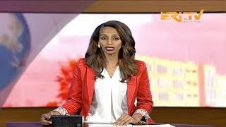 ERi-TV, #Eritrea - Tigrinya News for August 25, 2018
