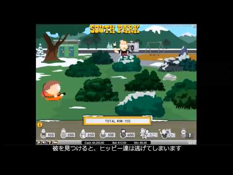 Video Www netbet casino