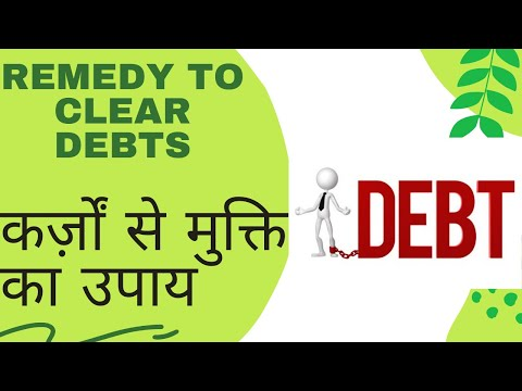 Powerful Ganesh Mantra Remedy to clear Debt/Loan (Karz Mukti ka Upay)