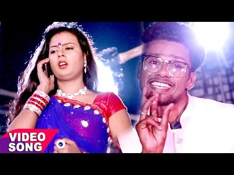रूनझुनवे खातिर ना - Maugi Kariya Milal - Santosh Renu Yadav - Bhojpuri Hit Songs 2017 new