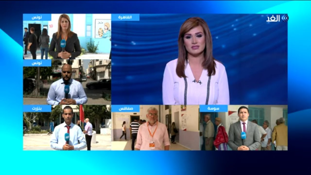 قناة الغد:إقبال ضعيف للشباب وانتشار أمني مكثف..تعرف على سير العملية الانتخابية الرئاسية بتونس