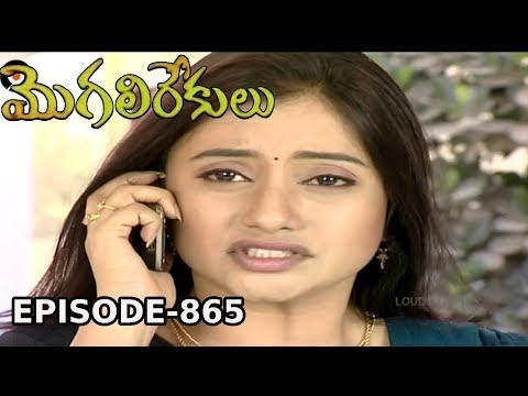 Episode 865 | 12-06-2019 | MogaliRekulu Telugu Daily Serial | Srikanth Entertainments | Loud Speaker