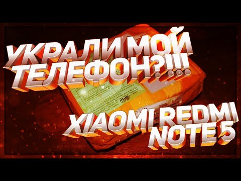 - Радиолюбительский портал