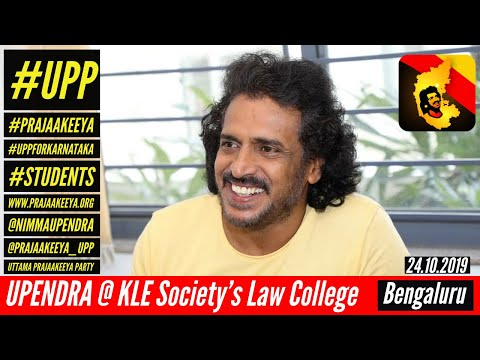 Upendra at KLE Society's Law College, Bangalore | PRAJAAKEEY