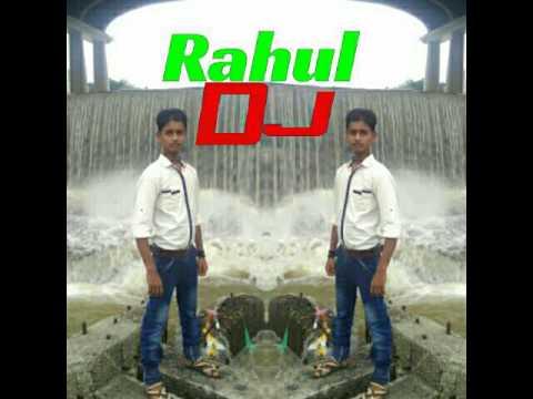 Dj Rahul. Rock