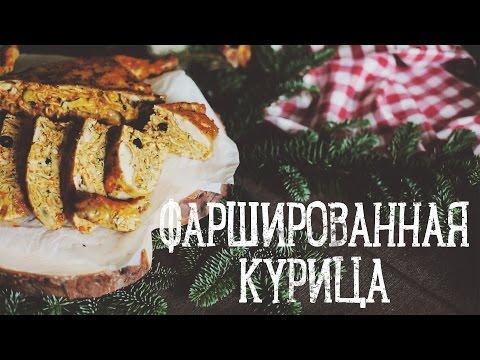 Простые рецепты для новогоднего стола. Мастер-класс Александра Дмитриева