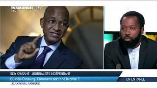 Guinée-Conakry, comment sortir de la crise contre un 3e mandat du président Alpha Condé ? S.Yansané