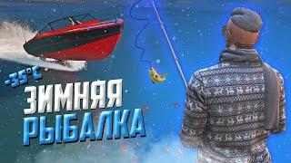 Все о Рыбалке в GTA 5 RP Как Правильно Ловить Рыбу