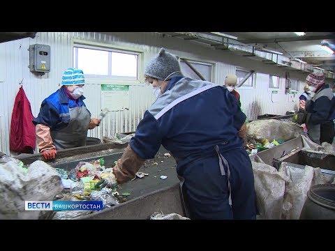 С 1 февраля мусорная реформа охватит все населенные пункты республики