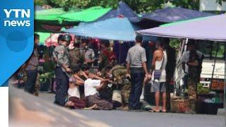 미얀마군, 어제 하루에…