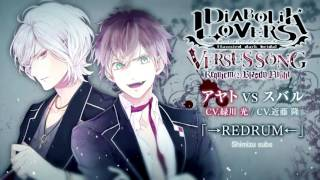 [REDRUM] Diabolik Lovers Versus Song :sub español & romaji [Ayato y Subaru]